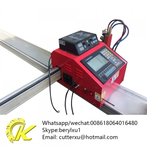 low cost automatic metal kingcutting portable plasma cutting machine factory china